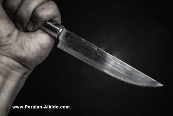 دفاع شخصی چاقو